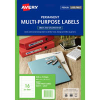 AVERY 959024 L7674 VIDEO SPINE LABEL LASER WHITE PACK 400