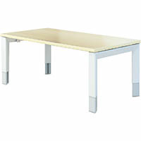 OBLIQUE HEIGHT ADJUSTABLE COFFEE TABLE 1200 X 600MM SOFT MAPLE